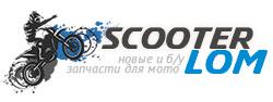scooterlom_logo